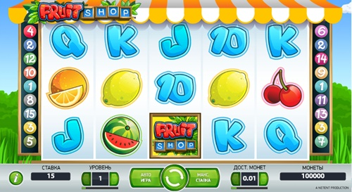 Онлайн-автомат Fruit Shop - как играть